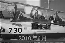 2018年4月3日(火)松島基地展開 その2w(ブルーインパルス 2ndフィールドアクロも金華もキャンセル)
