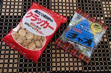 昭和のお菓子が売ってた