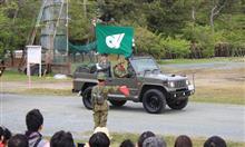 三重県を 守り続ける 自衛隊