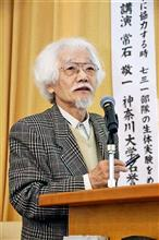 産経新聞報道:松本サリンの冤罪を作り上げた常石敬一が・・・。