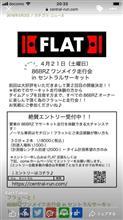 2018.4.21(土)86BRZワンメイク走行会inセントラルサーキット