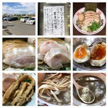 つけ麺・弥七 ペニーパイパン濃厚団地妻(並)+チャーシュー増し。