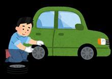 タイヤ交換と初めてのアクアリウム