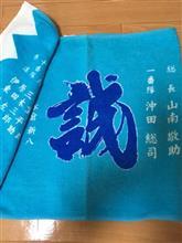 代車で桜見会津旅行(パート1)