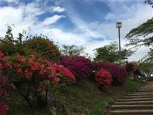 物見山公園です。