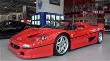 Ferrari F50: In-Depth Exterior and Interior Tour!