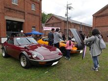 The 32nd TEAM YAMAMOTO CLASSIC CAR FESTIVAL