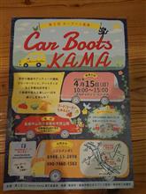Car Boots KAMAに行って来た〜