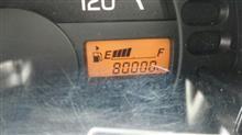 80,000キロ達成🎵