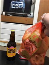 淡路島の新玉ねぎを使ったお摘みと淡路ビールに乾杯∠( °ω°)/