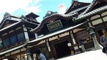 ちょっくら松山にいました