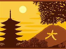 京都定例会で遊んで来た!