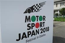 MOTORSPORT JAPAN 2018