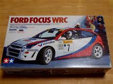 フォード フォーカス WRC 製作 その1