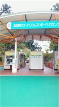 関西サイクルスポーツセンターへ行ってきました!