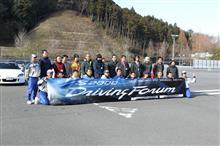 17期生 S2000ドライビングフォーラム(1日目)