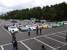 Supra Owners Meets in Washuzan 2018