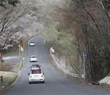 春の岡山農道ツーリング 春の雪