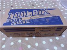 SUBARU オリジナルツールボックス
