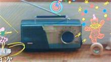 「半分、青い」オープニングのラジオ