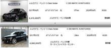 [Mercedes] W205 C200 4matic契約