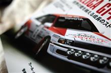 RALLY CARS 『CELICA GT-FOUR』