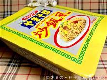 「ペヤング 炒飯風やきそば」@まるか食品
