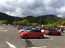 ホッ会 in京都 嵐山