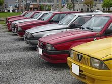 Alfa Romeo Ways 2018