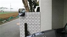駐車場ミラーの取り付けとドラレコ電源配線改造