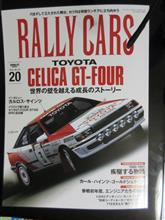 RALLY CARS 20 CELICA GT-FOUR