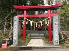昨日は金運神社⛩参拝(o^^o)