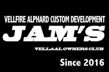 JAM'S特製 2周年記念オリジナルTシャツ。