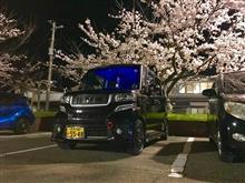 桜とコラボ それと記念日