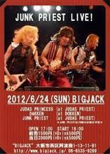 JUNK PRIEST LIVE AT BIG JACK参戦記その3