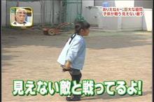 017 【シリカスケール除去 続編】