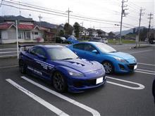 東京遠征・・ついでにドライブ・・その2