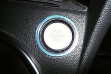 エンジンスタートボタンリング
