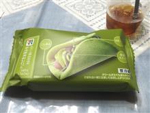 丸久小山園抹茶使用 宇治抹茶和むれっと