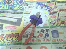 憧れのブランド工具を買いました。