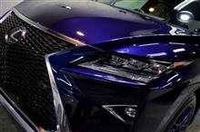 洗練されたデザインと機能性!レクサス・RX300のガラスコーティング【リボルト新潟】