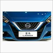 中国 自動車生産の外資規制撤 ...