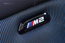 """ WORLD PREMIERE: BMW M2 Competition. """