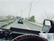 ドライブ…