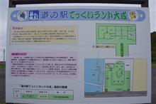 レヴォーグ北海道旅 09 -檜山~小樽-
