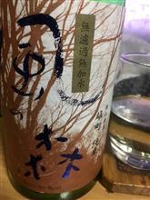 奈良の酒3連発♫百楽門、風の森、大倉