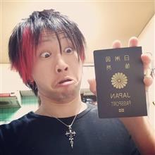 パスポート☆