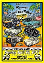 32nd Annual MOONEYES Street Car Nationals