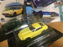 絶版名車コレクション2