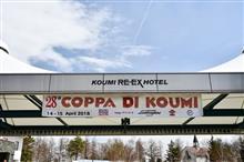 Coppa di Koumi 2018 (4/14-15, 28th) #1